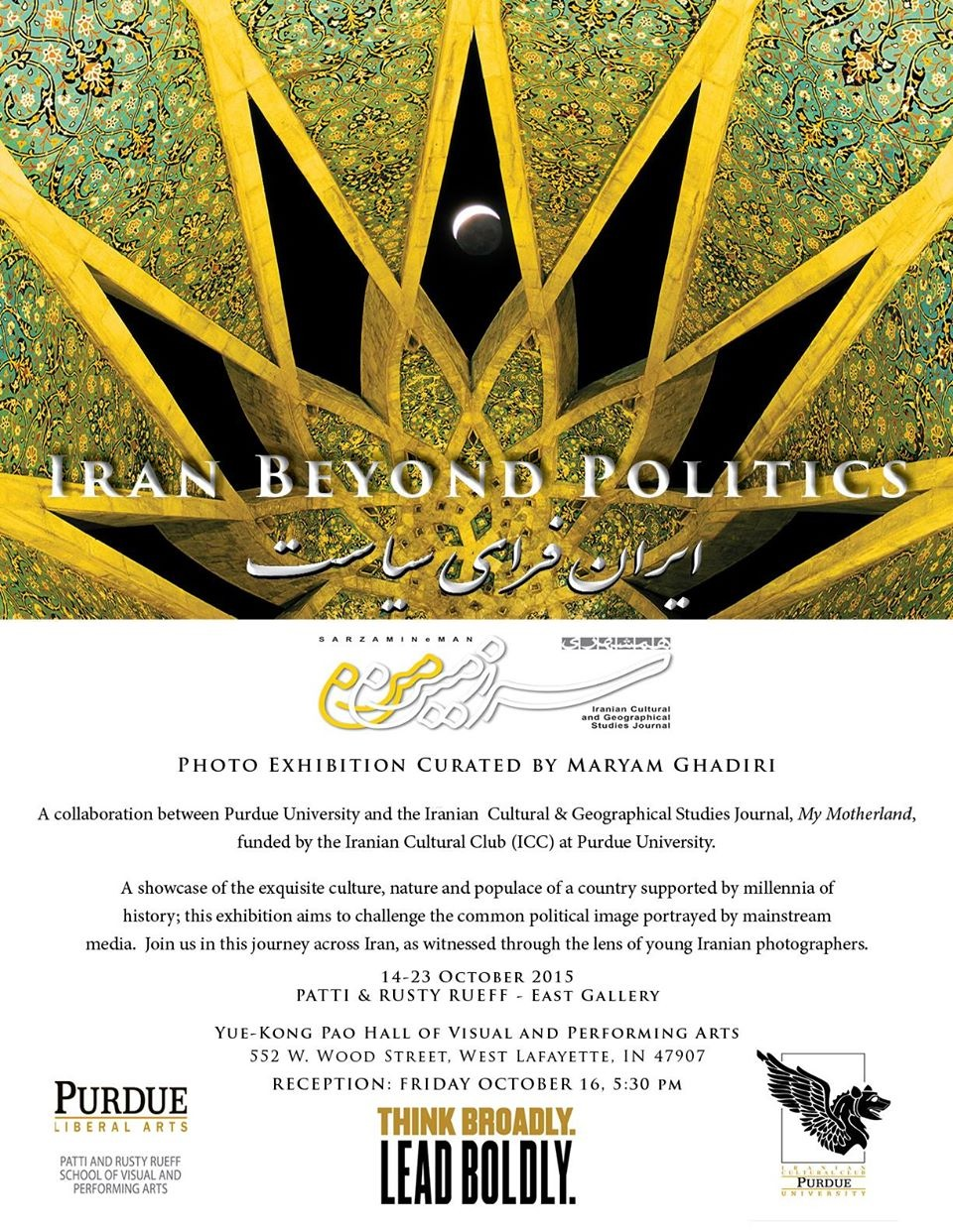 iranbeyondpolitics