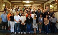 MSTP Students