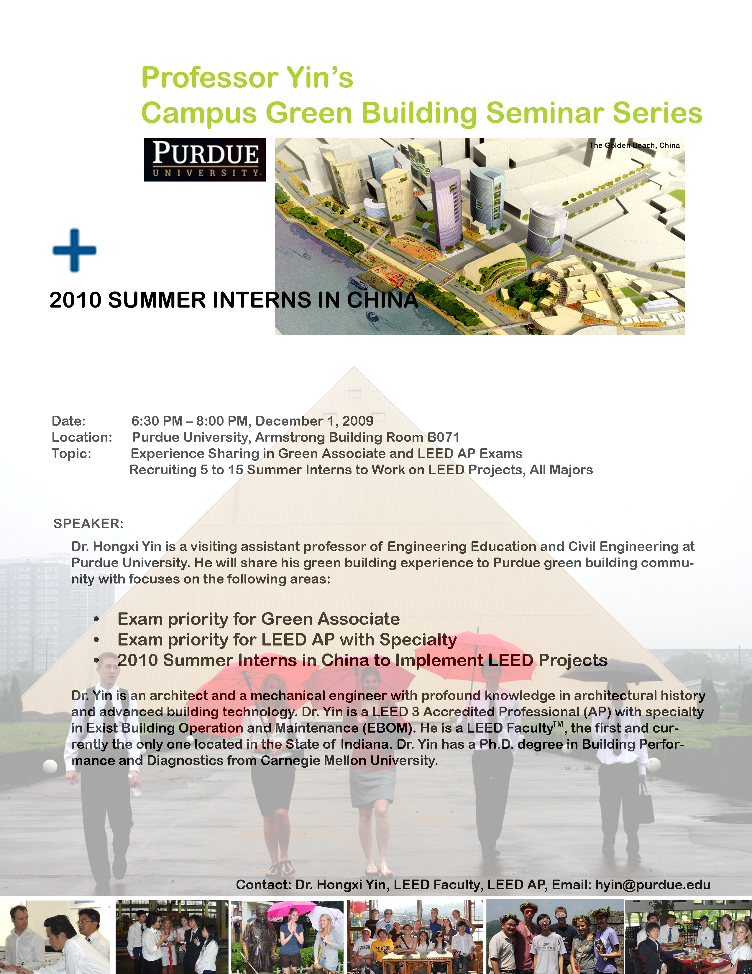 Campus Green Building Seminar
