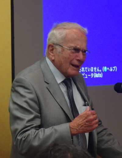 Architectural Institute of Japan names Prof. Sozen honorary member - Lyles School of Civil ...