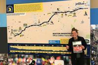 Photo of Shari Eberhard at Boston Marathon