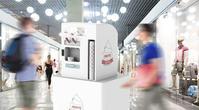 Photo of FroYo Xpress kiosk