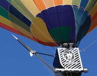 Photo of Leo Aerospace rockoon