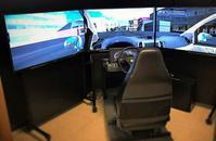 Photo of driving simulator